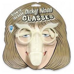 Μοιράστε το γέλιο σε κάθε πάρτι με αυτά τα πονηρά γυαλιά